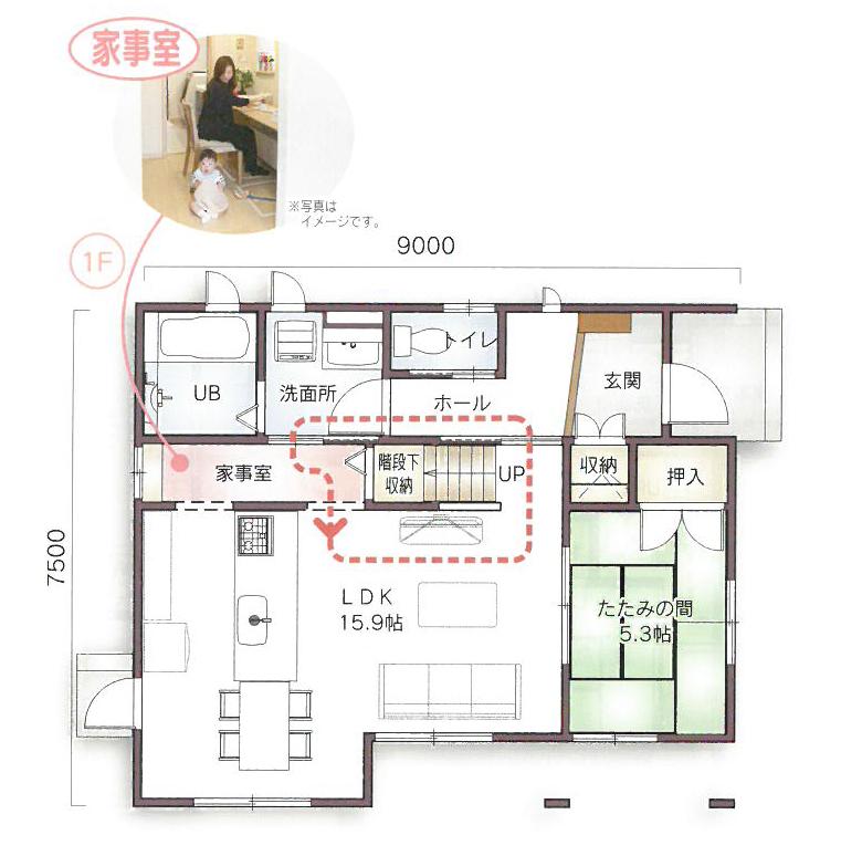 スモリの家の間取りプラン:リビングイン階段がある4LDK