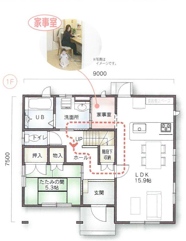書斎や家事室を備えた4LDKの間取り 40坪